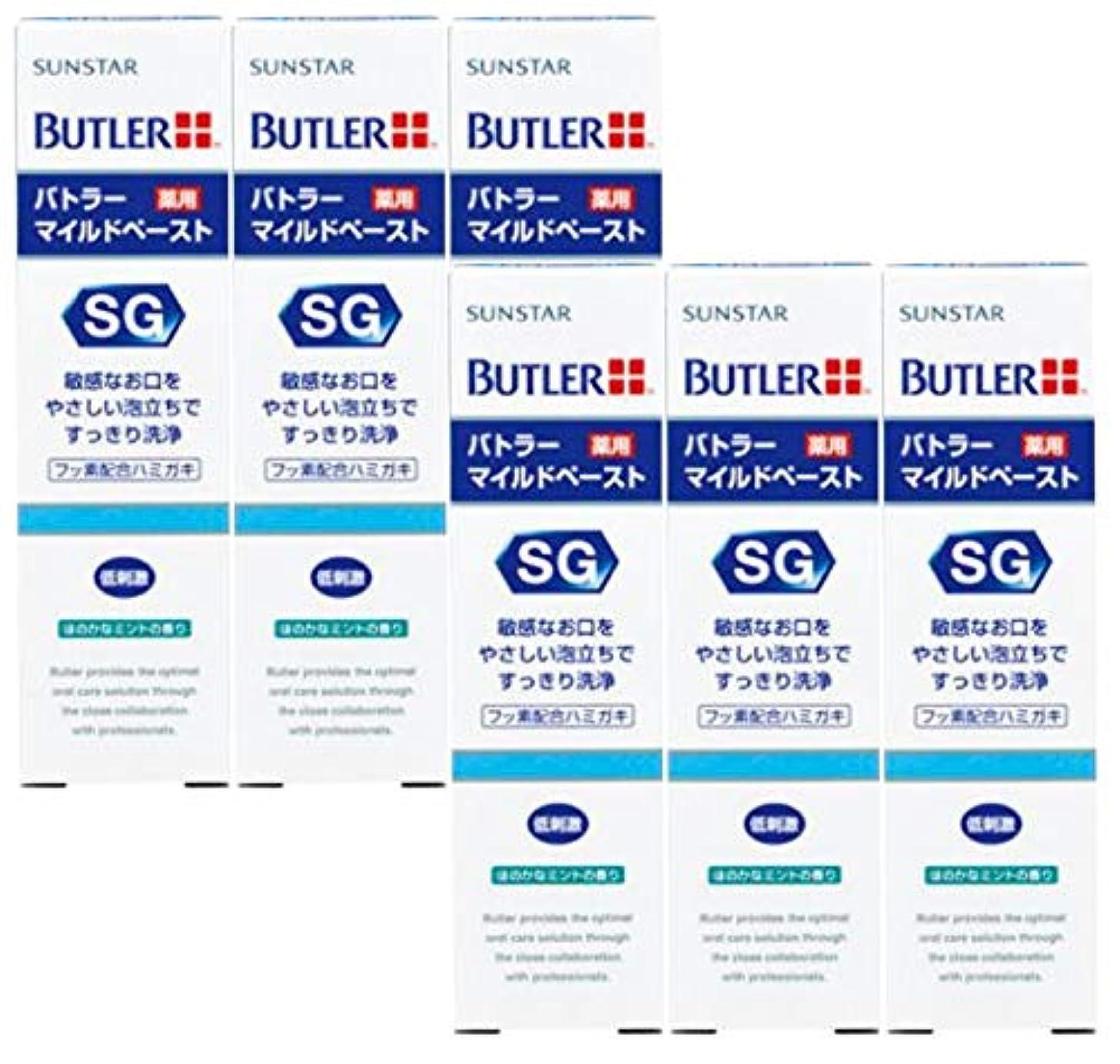 その間バンジージャンプ絶え間ないサンスター(SUNSTAR) バトラー(BUTLER) マイルドペースト 25g × 6本 医薬部外品