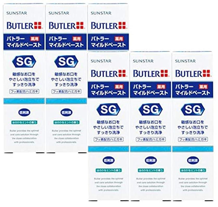 店員バイパススリチンモイサンスター(SUNSTAR) バトラー(BUTLER) マイルドペースト 25g × 6本 医薬部外品