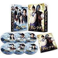 チョンウチ DVD-BOX I