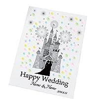 結婚式(ウェディング)でゲストが楽しめるウェディングアイテム ウェディングツリー 指紋 指印 タイプ 台紙のみ A2 or A3 サイズ 【 芳名帳 ゲストブック ウェルカムボードの代わりにも 】 (A2, Castle)