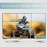ELUTENG 4K HDMI2.0 ケーブル 5M 60Hz 18Gbps ナイロン編み 高耐久 HDR ARC 3D対応 19 + 1 HDMI Cable 金メッキコネク hdmi コード 5メートル PS4 pro/PS4/PS3/XBox One/PC など適用