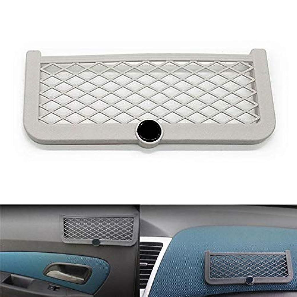 石鹸ダウンタウン比類なきJicorzo - Car Storage Mesh Net String Phone Bag Holder Organizer Car Interior Accessories Fit for Toyota CHR C-HR...