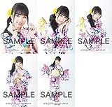 【矢吹奈子】 公式生写真 HKT48 2018年08月 vol.1 個別 5種コンプ