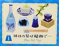 富士さん家 リーメント 1休日の昼は縁側で… 食玩 ミニチュア ドールハウス ぷちサンプルシリーズ