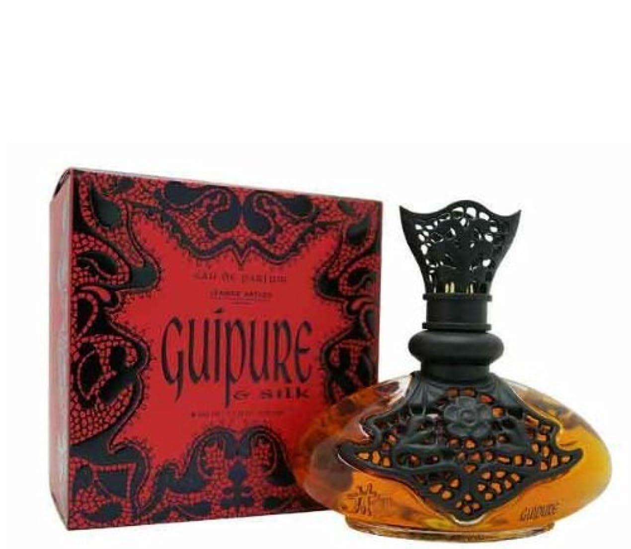 一貫性のない減らす暗いジャンヌアルテス ギュペシルク オードパルファム EDP 100mL 香水