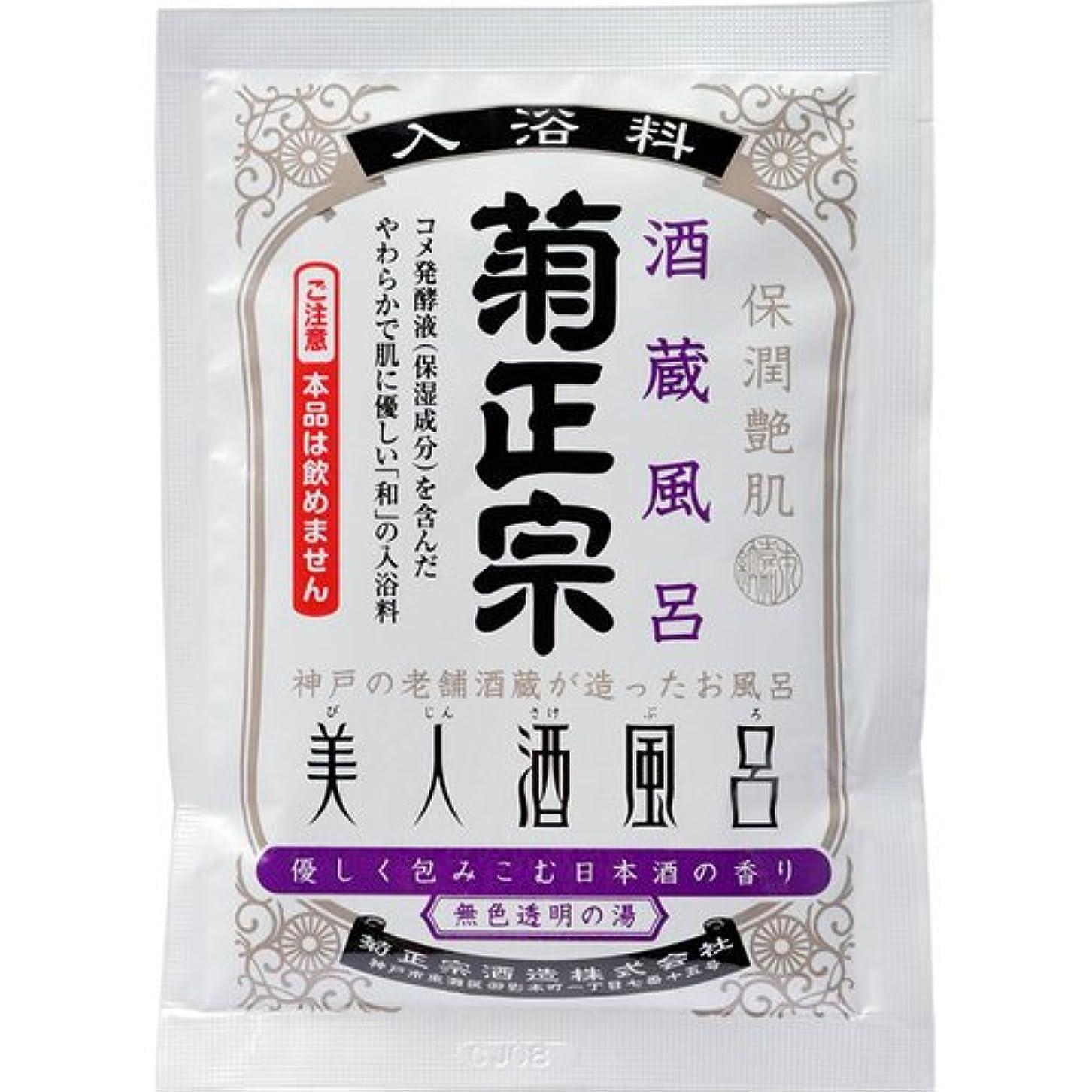 予防接種自伝ワックス美人酒風呂 酒蔵風呂 優しく包みこむ日本酒の香り 60mL