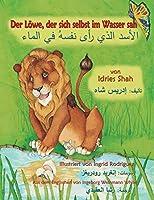 Der Loewe, der sich selbst im Wasser sah: German-Arabic Edition (Hoopoe Teaching-Stories)