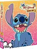 リロ&スティッチ ザ・シリーズ/コンパクトBOX2[DVD]
