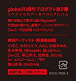 #globe20th -SPECIAL COVER BEST-(2CD) 画像