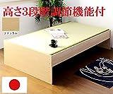 選べる高さ 国産 畳ベッド タタミベッド シングルベッド ヘッドレスベッド 日本製 友澤木工 359 い草ベッド ナチュラル