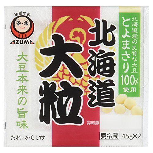 [冷蔵] あづま 北海道大粒納豆 2パック