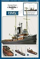 <カードモデル>1:250 サルベージ船シーファルク