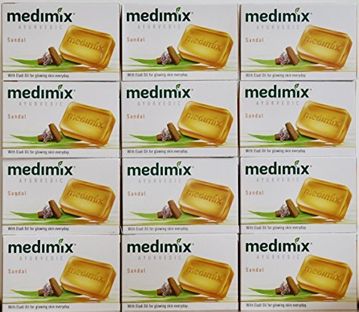 郵便屋さんショッキング磨かれたmedimix メディミックス アーユルヴェディックサンダル 石鹸(旧商品名クラシックオレンジ))125g 12個入り