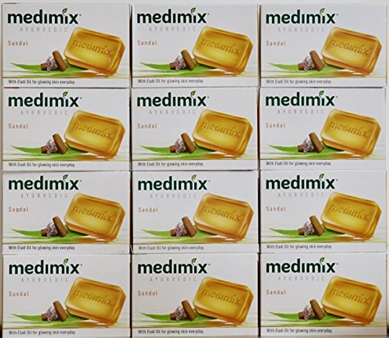 スキム謝罪するぜいたくmedimix メディミックス アーユルヴェディックサンダル 石鹸(旧商品名クラシックオレンジ))125g 12個入り