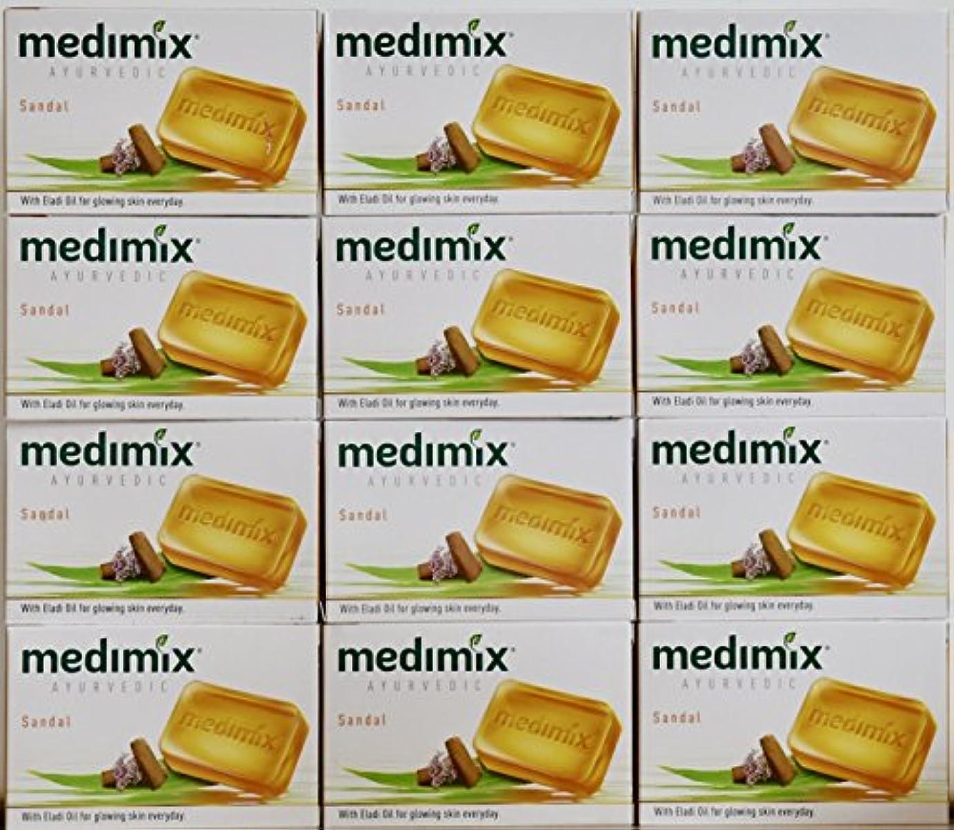 増幅器使役旅行代理店medimix メディミックス アーユルヴェディックサンダル 石鹸(旧商品名クラシックオレンジ))125g 12個入り