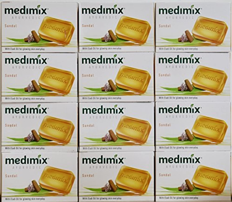 ビタミン運ぶご覧くださいmedimix メディミックス アーユルヴェディックサンダル 石鹸(旧商品名クラシックオレンジ))125g 12個入り