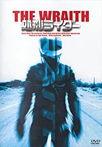 処刑ライダー [DVD]