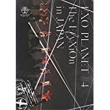 EXO PLANET #4 - The ElyXiOn - in JAPAN [DVD]