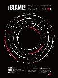 『BLAME!』Blu-ray(初回限定版)