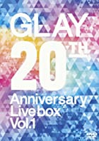 GLAY 20th Anniversary LIVE BOX VOL.1 [DVD](在庫あり。)