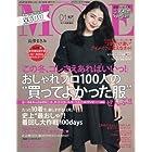 付録なし版 MORE(モア) 2016年 01 月号 [雑誌]: MORE(モア) 増刊