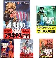 ヴィンランド・サガ 新装版 1-24巻 新品セット