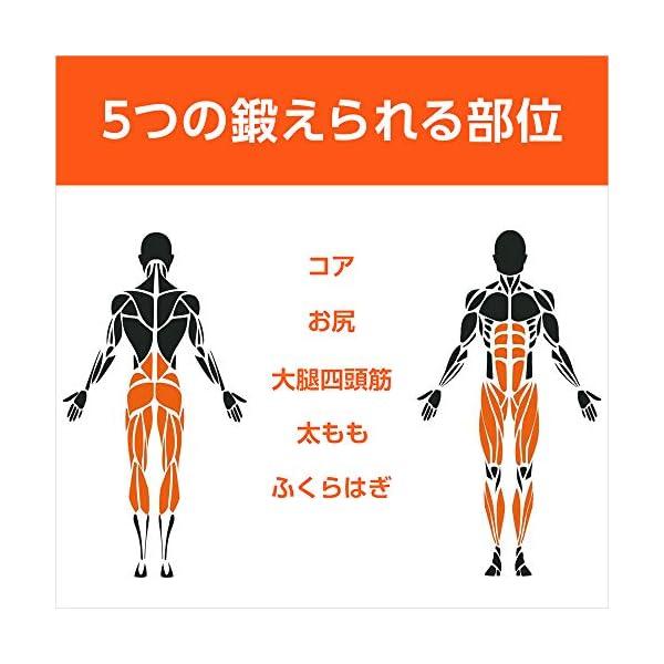 ショップジャパン 【公式】 スクワット マジッ...の紹介画像6