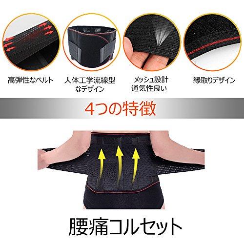CareU腰痛コルセット 腰サポーター 腰痛ベルト ダイエット器具 男女兼用 (ブラック, XL)