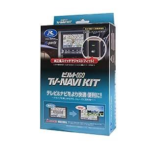 データシステム ( Data System ) テレビ&ナビキット (ビルトインタイプ) TTN-43B-B