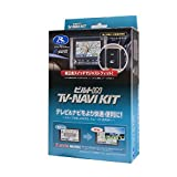 データシステム(Datasystem)テレビ&ナビキット(ビルトインタイプ)トヨタ用タイプD(TSW016)付属 TTN-43B-D