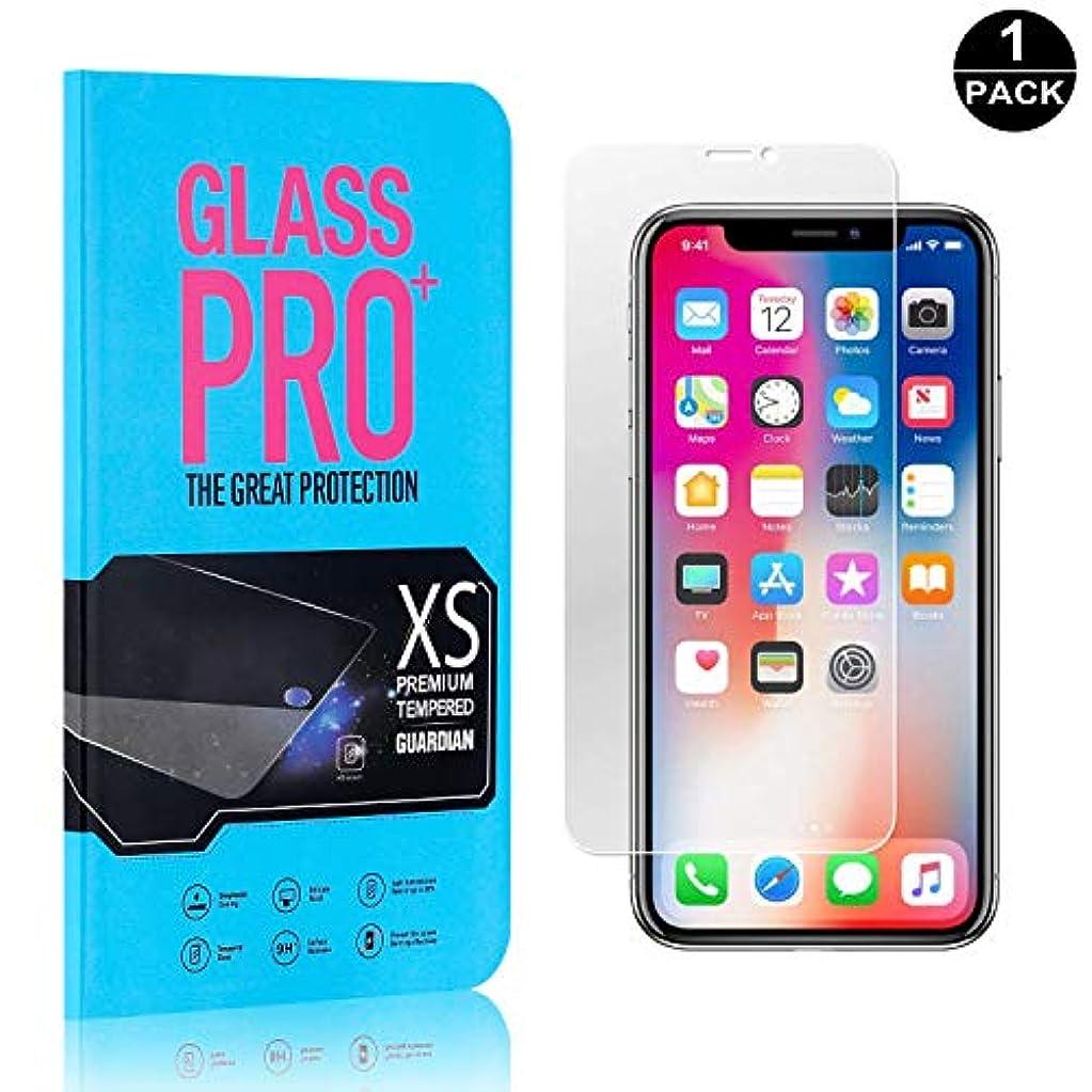 平等噴火凍った【1枚セット】 iPhone 11 6.1 超薄 フィルム CUNUS Apple iPhone 11 6.1 専用設計 強化ガラスフィルム 高透明度で 気泡防止 飛散防止 硬度9H 耐衝撃 超薄0.26mm 液晶保護フィルム