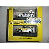 シーエムズコーポレーション 1/64 ラリーカーコレクション スズキ SX4 WRC ワークスカラー 完成品