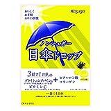 春日井製菓 日傘ドロップ 49g×6袋