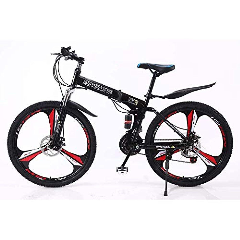 変換するトラブル上回るマウンテンバイクギアデュアルディスクブレーキ高炭素鋼折りたたみアウトロード自転車24/26インチユニセックス大人