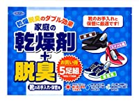 SEINAN 家庭の乾燥剤+脱臭(靴のお手入れ・保管用) 160g×5足入り