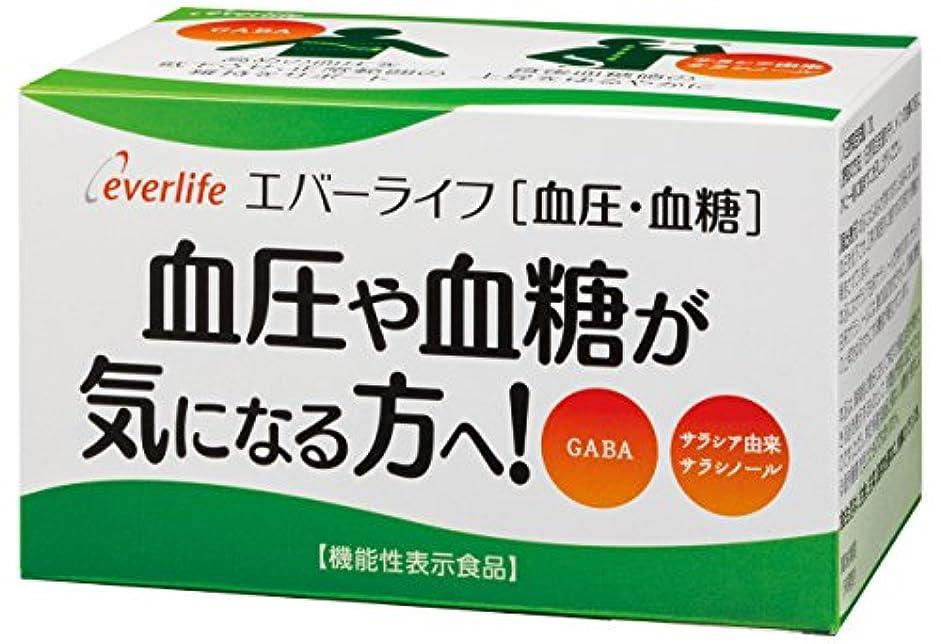 反対するさわやか心配エバーライフ [血圧?血糖] 60粒 (約1ヶ月分) 機能性表示食品 サプリメント