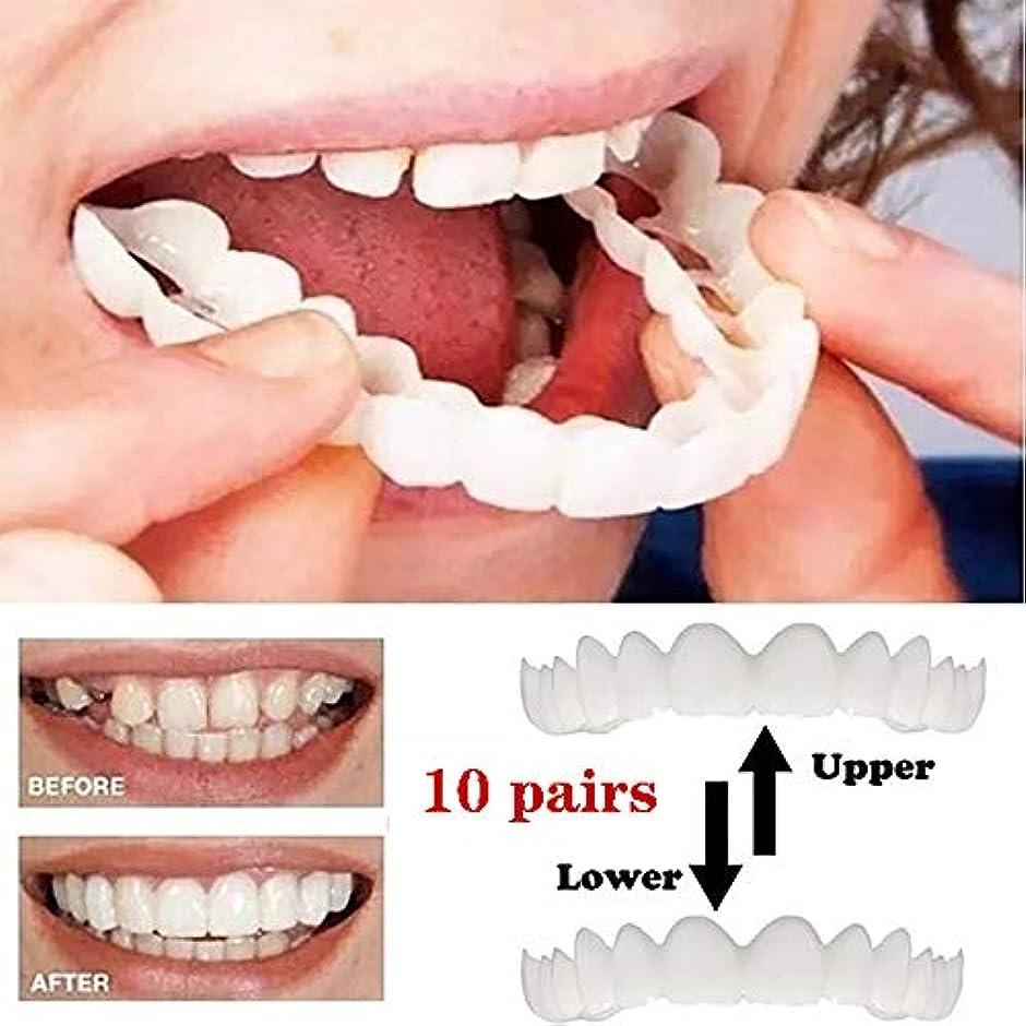 ビリーヤギシャットスポンサー最新の突き板の歯、化粧品の歯20個 - 一時的な笑顔の快適フィットフレックス化粧品の歯、ワンサイズが最もフィット、快適な上の歯のベニヤと下のベニヤ
