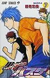 黒子のバスケ 7 (ジャンプコミックス)