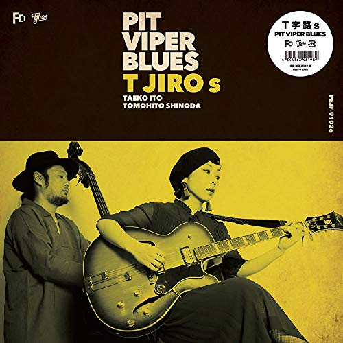 PIT VIPER BLUES [Analog]