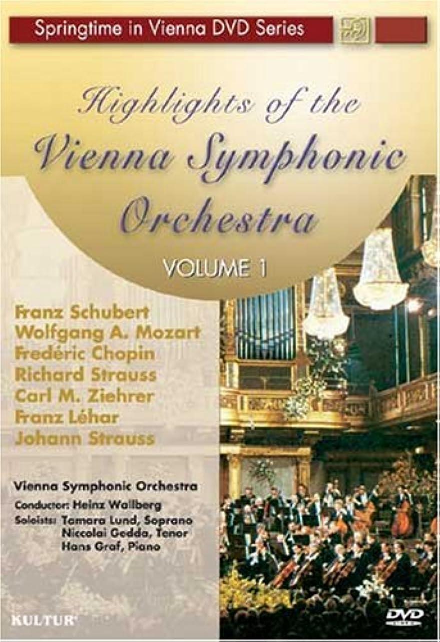 ボイラーバレーボール着替えるHighlights of the Vienna Symphonic Orchestra Volume 1 / Tamara Lund, Nicolo Gedda