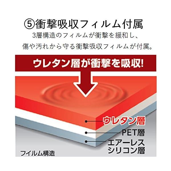 エレコム iPhone7ケース [iPhone...の紹介画像7