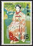 切手趣味週間の切手/1968年・土田麦僊【舞妓林泉】絵画