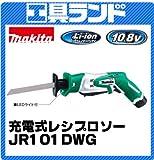 マキタ 10.8V 充電式レシプロソーJR101DWG バッテリBL1013・充電器DC10WA・ケース付