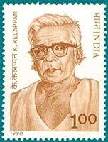 K. Kelappan Personality, Freedom Fighter, Teacher, Editor, Educationist, Journalist, Kerala Gandhi Indian Stamp