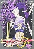 キューティーハニーF VOL.2 [DVD]