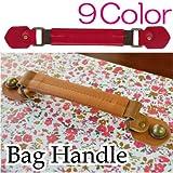 【INAZUMA】 手作りバッグ用持ち手。合成皮革製。カルトナージュ、トランクに。全7色。YAS-221#540茶