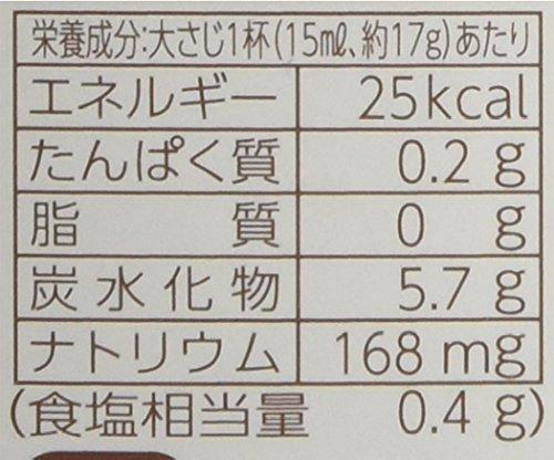 ブルドック 塩分50%カット中濃ソース 170ml
