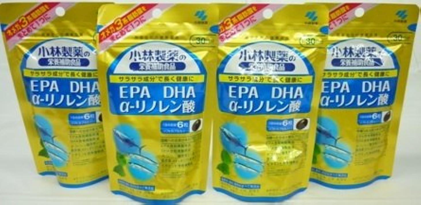 一口非互換明らか<お得な4個パック>小林製薬の栄養補助食品 DHA EPA α-リノレン酸 180粒入り×4個