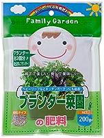 朝日工業 Family Garden プランター菜園の肥料 200g