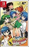 スーパーリアル麻雀 LOVE2~7!(らぶに~な) & 【Amazon.co.jp限定】拭き拭きオリジナルマイクロファイバークロス 付 - Switch
